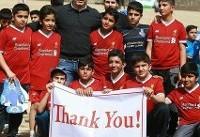 هدیه ویژه باشگاه لیورپول به زلزله زدگان کرمانشاه