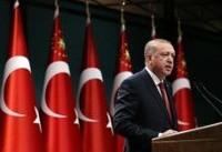اردوغان انتخابات زودهنگام در ترکیه اعلام کرد