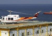 کشف لاشه بالگرد سقوط کرده در خلیج فارس/ ۲ سرنشین همچنان مفقود هستند