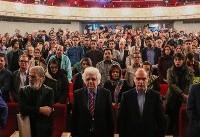پیشکسوت موسیقی ایران تقدیر شد/چکناواریان: من یک بروجردی سادهام+ عکس
