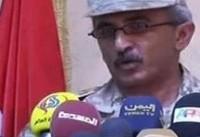 ارتش یمن اشغال فرودگاه «الحدیده» را تکذیب کرد