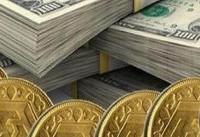 قیمت طلا، دلار، سکه و ارز امروز ۹۷/۰۱/۲۹