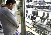 امکان استعلام ارز تخصیص یافته به گوشیهای تلفن همراه فراهم شد