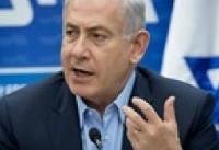 نتانیاهو، ایران را متهم به تعرض به حریم اسرائیل و عربستان با پهپاد و ...