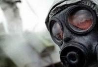 بازرسان سازمان منع گسترش سلاحهای شیمیایی وارد دوما شدند