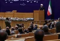 روحانی: هیچ دستگاه نظارتی حق دخالت در امور اجرایی ندارد