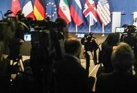 بیانیه ۵۰۰ قانونگذار انگلیس، فرانسه و آلمان در خصوص حفظ برجام