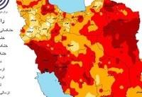 ۲۷ استان کشور خشک&#۸۲۰۴;ترین سال خود را تجربه می&#۸۲۰۴;کنند