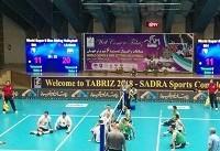 لیگ جهانی والیبال نشسته/ تبریز؛ دو برد پیاپی برای ایران
