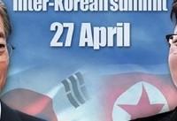 خط مستقیم تلفن میان رهبران کره شمالی و کره جنوبی برقرار شد