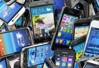 ریجستری در پایان راه/ ساعت ۲۴ امشب آخرین مهلت ثبت گوشیها