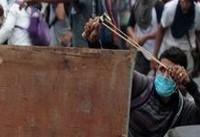 اعلام آمادگی دولت نیکاراگوئه برای گفتگو با معترضان
