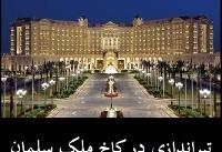 فیلم: ماجرای کودتا در عربستان | دیشب در کاخ پادشاهی ملک سلمان چه خبر بود؟