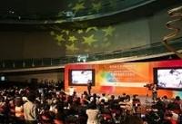 دو فیلم ایرانی نامزد جایزه «تیان تان» جشنواره فیلم پکن شدند
