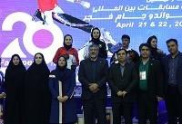 ایران قهرمان تکواندوی بینالمللی جام فجر زنان شد