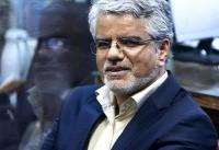 نماینده مجلس خواهان تغییر رویکرد امنیتی سازمان اطلاعات سپاه شد