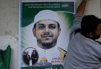 Gunmen shoot dead Palestinian lecturer in Malaysia