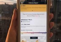 کنترل بی دردسر گوشی بچه ها با یک برنامه تلفن همراه