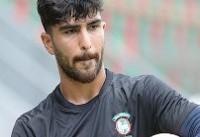 آبولا: عابدزاده میتواند برای تیم ملی ایران در جام جهانی بازی کند