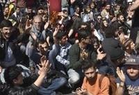 معترضان در ارمنستان با رد پیشنهاد مذاکره با نخست وزیر به تظاهرات خود ...