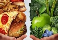 آیا میدانید؛ چطور می توانید سلول های بدنتان را با رژیم غذایی برنامه ریزی کنید؟!