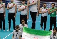 سومین پیروزی ایران در روز سوم/ آلمان در تبریز آمریکا را شکست داد