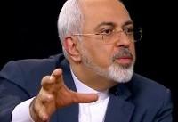 ظریف: سیاست خارجی آمریکا استیجاری شده است/ طرح مذاکره مجدد با ایران خیالبافی است