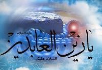 مولودیخوانی ولادت امام سجاد(ع) با صدای محمود کریمی + صوت