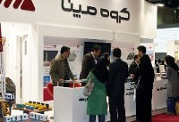 Iran intl. oil show to host start-up demo days
