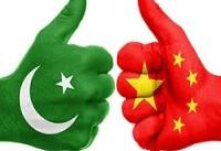 حمایت چین از