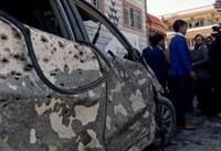 افزایش شمار تلفات انفجار انتحاری کابل | ۳۱ کشته و ۵۶ زخمی
