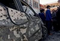 انفجار انتحاری در کابل دستکم ۹ کشته و ۵۶ زخمی برجای گذاشت
