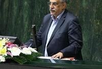 اولین کارت زرد مجلس به وزیر اقتصاد