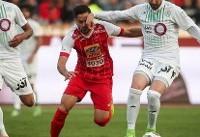 پیروزی ذوب آهن مقابل پرسپولیس/ صعود تیم قلعه نویی به رده دوم