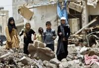 حمله جنگندههای سعودی به مجلس عروسی در یمن
