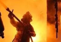 آتش سوزی در برجی در شهرک راه آهن/انتقال افراد ساختمان به مکان امن