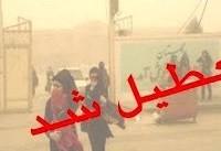 نوبت بعدازظهر مدارس ۸ شهر خوزستان تعطیل شد