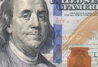 چگونه دلار تقلبی را شناسایی کنیم؟+عکس