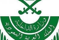 تمهیدات ویژه در پی حادثه تیراندازی در عربستان