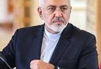 ظریف: براندازی نظام ایران توهم است/ ایران را با دیکتاتورهای منطقه اشتباه نگیرید