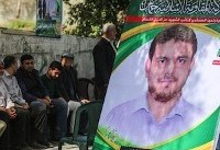 Israel dismisses claims that Mossad killed Palestinian activist in Malaysia