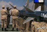 شلیک موشک بالستیک یمن به سمت محل استقرار مزدوران سعودی در تعز