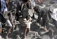 حمله عربستان به جشن عروسی در یمن + فیلم