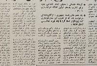خلخالی پس از تخریب مقبره رضا شاه: جنازه را به آمریکا برده اند
