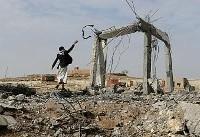 حمله ائتلاف تحت رهبری عربستان به یک جشن عروسی در یمن ۳۳ کشته بر جا گذاشت