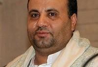 شهید صالح علی الصماد که بود؟