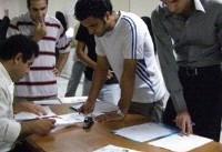 آغاز برگزاری انتخابات شورای صنفی دانشگاه تهران از امروز