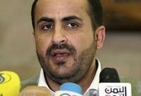 «انصارالله» بر پاسخ دادن عملی به شهادت «صالح الصماد» تاکید کرد