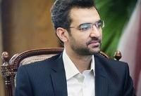 مخالفت وزیر ارتباطات با مصوبه اخیر کمیسیون فرهنگی مجلس در خصوص نظارت ...