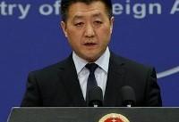 وزارت خارجه چین: ۳۲ گردشگر در تصادف اتوبوس در کره شمالی جان باختند